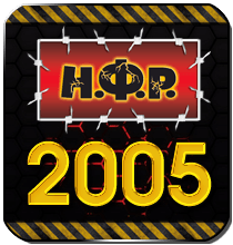 Результаты шоу 2005