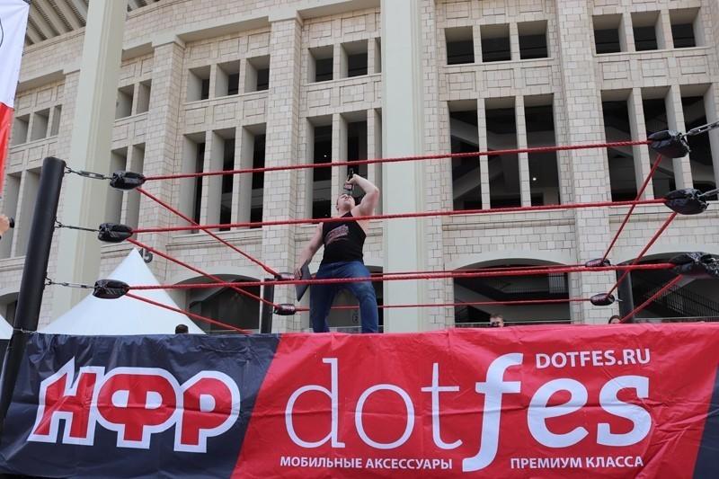 Результаты показательного выступления НФР на «Дне города» в Лужниках.