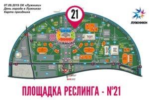 """7 сентября НФР проведет бесплатное шоу на мероприятии """"День Города"""" в Лужниках!"""